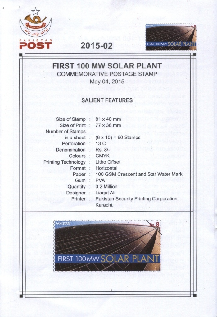 2015-05-11-Title First 100MW Solar Plant