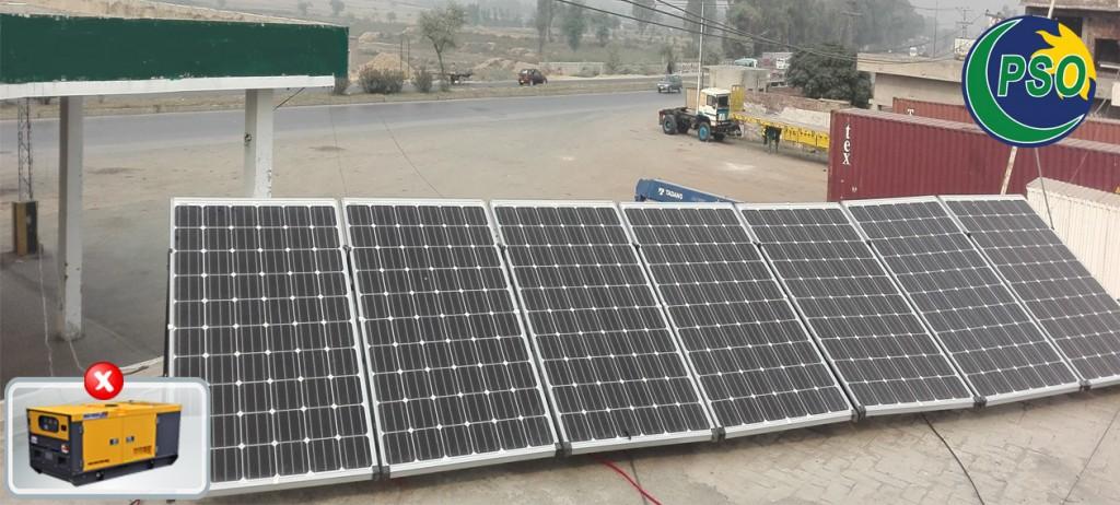 Solar_Petrol_pump